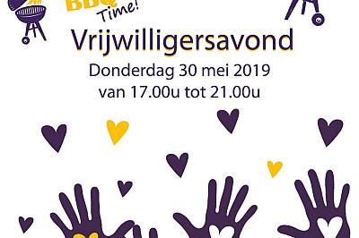 Uitnodiging Vrijwilligersavond